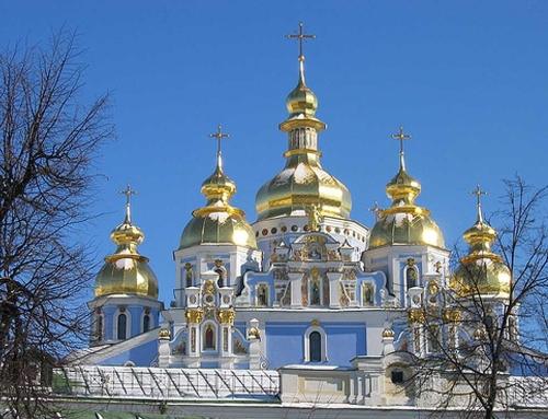 E.U. Tacis / Ukraine